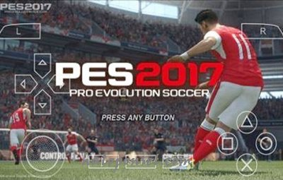 Download PES 2017 Full Version